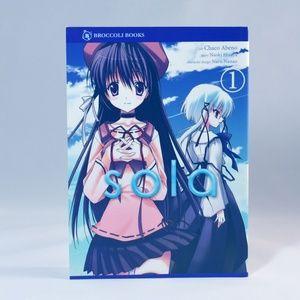 Other - Sola by Chaco Abeno and Naoki Hisaya Vol. 1